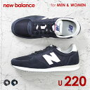 【 超目玉 ニューバランス New Balance U220 ランニングシューズ メンズ レディース...