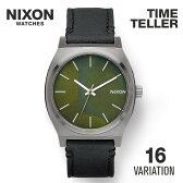 ニクソン タイムテラー NIXON TIME TELLER ユニセックス 時計 腕時計 【カジュアル ストリート ファッション ブランド】 とけい ウォッチ 腕時計 NIXON 時計 NIXON TIME TELLER タイムテラー タイムテラーP レディース メンズ ニクソン