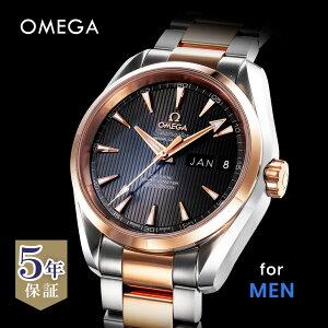 オメガ OMEGA シーマスター アクアテラ メンズ 時計 腕時計 コーアクシャル自動巻 グレー 231.20.39.22.06.001