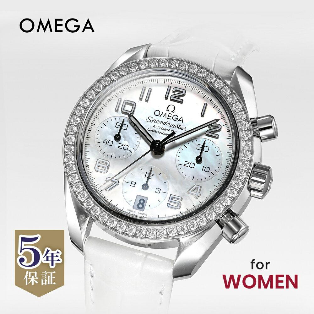 腕時計, レディース腕時計 10 516 9:59 OMEGA 324.18.38.40.05.001