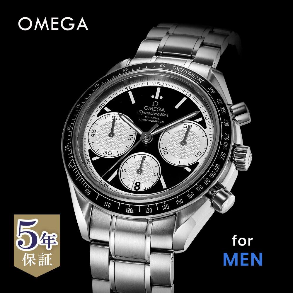 腕時計, メンズ腕時計  OMEGA 326.30.40.50.01.002