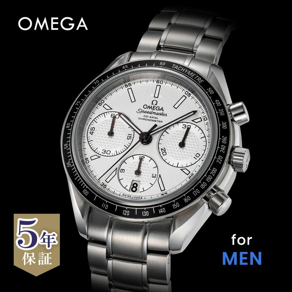 腕時計, メンズ腕時計  OMEGA 326.30.40.50.02.001