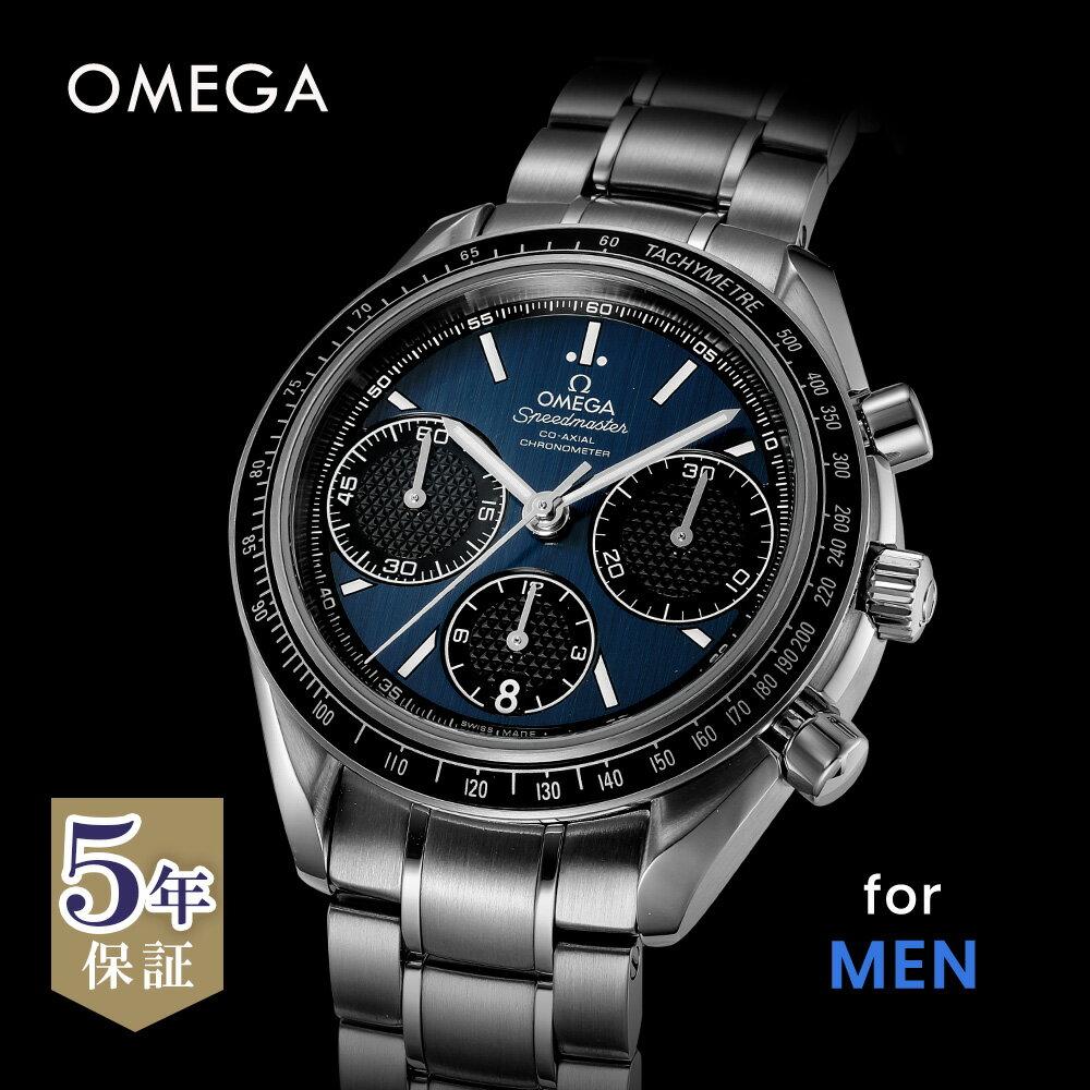 腕時計, メンズ腕時計  OMEGA 326.30.40.50.03.001