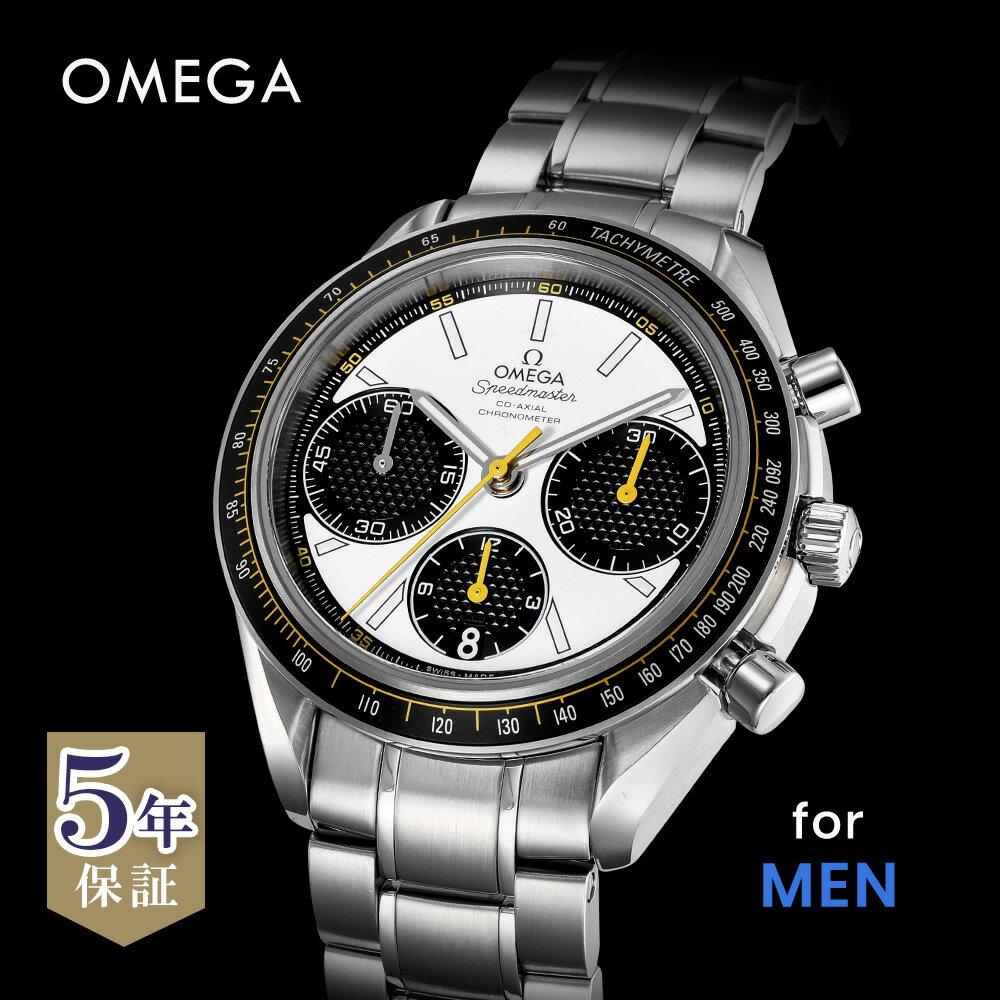 腕時計, メンズ腕時計  OMEGA 326.30.40.50.04.001