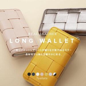 カードがたくさん入る 財布 大容量 長財布 レディース
