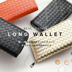 ラムレザー仕上げ カードがたくさん入る 財布 大容量 長財布 レディース