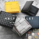 【大人の本革】極上の本革を贅沢に。熟練の職人が仕上げる 二つ折り財布【財布 イントレ レザー …
