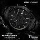 【楽天1位】時を極める レーシング クロノグラフ 限定品 雑誌掲載 腕時計 メンズ クロノグラ…
