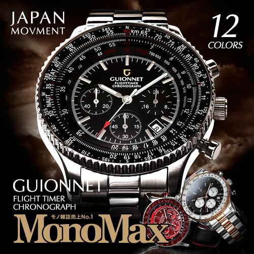 パイロット クロノグラフ の絶対的王者 GUIONNET Flight Timer 限定モデル...