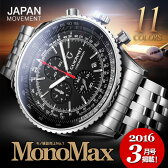 世界のパイロットを魅了する プロフェッショナル モデル登場 GUIONNET Flight Timer Professional FT44 メンズ 腕時計【腕時計 メンズ クロノグラフ ビジネス ナビタイマー 時計 男性用 腕時計 革ベルト メンズ腕時計】 送料無料 あす楽 MONOMAX