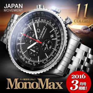 世界のパイロットを魅了する プロフェッショナル モデル登場 Flight Timer Professional FT44 メンズ 腕時計【あす楽 限定モデル 腕時計 メンズ クロノグラフ ビジネス ナビタイマー 時計 男性用 腕時計 革ベルト メンズ腕時計】 送料無料 あす楽 MONOMAX
