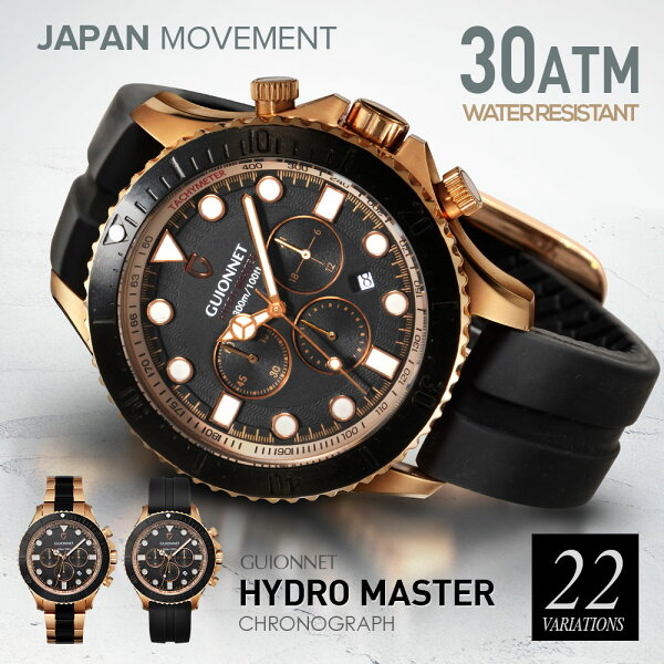 GUIONNET腕時計メンズ父の日防水メンズ腕時計ブランドメンズウォッチ男性用プロダイバーダイバーズウォッチクロノグラフビジネス