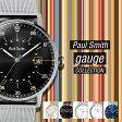 【超目玉 SALE】ポールスミス Paul Smith GAUGE メンズ 時計 腕時計 - Paul Smith GAUGE メンズ 腕時計 P10071 P10072 P10073 P10074 P10075 P10076 P10077 P10078 P0079 とけい ウォッチ プレゼント ギフト シンプル ポール スミス レザー 革 メタル バンド 送料無料 日付