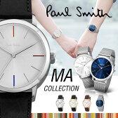 ポールスミス Paul Smith MA メンズ 時計 腕時計 メンズ 腕時計 P10058 P10054 P10055 P10051 P10059 P10053 P10052 P10056 P10057 P10100 P10101 P10102 P10103 とけい ウォッチ ギフト プレゼント ギフト ポール スミス レザー 革 メタル バンド 送料無料