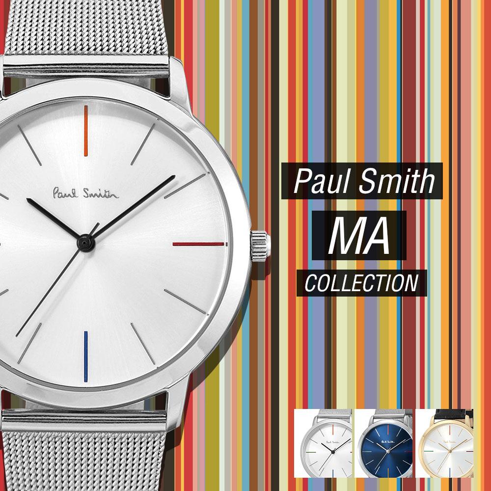 ca62bf398f ポールスミス Paul Smith MA メンズ 時計 腕時計 メンズ 腕時計 P10058 P10054 P10055 P10051 P10059  P10053 とけい ウォッチ ギフト プレゼント ギフト ポール スミス ...