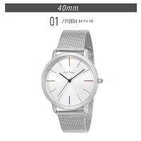 ee23fe22a8 20代のメンズ腕時計で人気!おしゃれで仕事でも使えるおすすめプレゼント ...