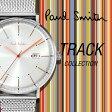 ポールスミス Paul Smith TRACK メンズ 時計 腕時計 P10080 P10081 P10082 P10083 P10084 P10085 P10086 P10087 P10088 ブラック ブルーシルバー 日付 とけい ウォッチ ギフト プレゼント ギフトシンプル ポール スミス レザー 革 メタル バンド 送料無料 シンプル