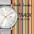 ★42%OFF SALE★ ポールスミス Paul Smith TRACK メンズ 時計 腕時計 P10080 P10081 P10082 P10083 P10...