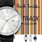 【今だけ送込】ポールスミス Paul Smith TRACK ユニセックス レディース メンズ 男性 時計 腕時計 P10080 P10081 P10082 P...