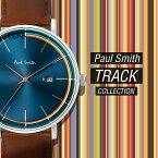 ポールスミス Paul Smith TRACK メンズ 時計 PS0070008 PS0070009 【 腕時計 ブラック ネイビー 日付 とけい ウォッチ プレゼント ギフト ポール スミス レザー 革 レザーバンド 送料無料 シンプル ※お一人様2個まで 】