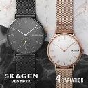 スカーゲン skagen 腕時計 レディース メンズ ユニセ...