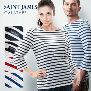 【クーポン利用で5%OFF】セントジェームス SAINT JAMES 4131 GALATHEE カットソー Tシャツ トップス 長袖 7分丈 7分袖 ボーダー シャツ カジュアル メンズ レディース ホワイト ブラック レッド ネイビー ブルー