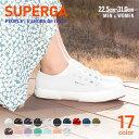 【ポイント10倍 7/30 20:00〜8/2 9:59】スペルガ SUPERGA スニーカー レディース メンズ 27