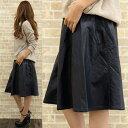 レザー調 フレアスカート ミモレ丈 フリーサイズ Mサイズ 7号 9号 11号 レディース 大きいサイズ オーバーサイズ ビッグシルエット 新作