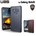 (在庫限り) UAG SAMSUNG Galaxy Note9 用 PLYOケース(シンプル) 全2色 耐衝撃 UAG-GLXN9Yシリーズ サムスン ギャラクシー ノート9 ユーエージー プライオ