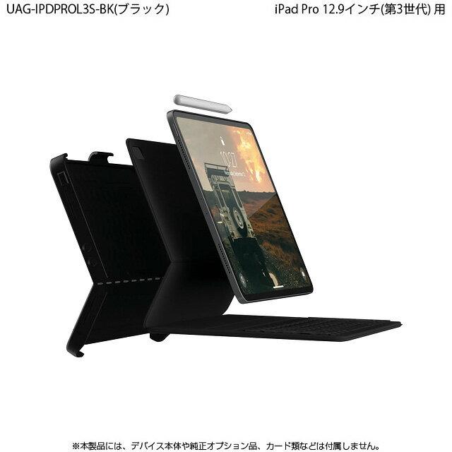 UAG-IPDPROL3S-BK