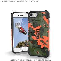 UAGiPhone8用/iPhone8Plus用/iPhoneX用PATHFINDERSE全3色カモフラージュ柄UAG-IPHシリーズ