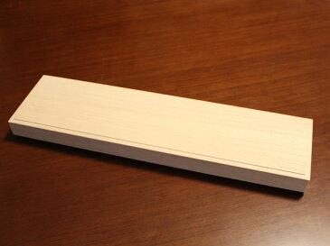 桐箱 小物入れ 収納 桐 木箱 ふた付き 桐の箱 書道用品 書道 習字 和装小物入れ 短冊(広幅)81×369 保存 保管 通販 安い 東京 千葉 販売 オーダー 着物 掛軸