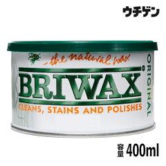 ブライワックス【BRIWAX】オリジナルワックス 400ml
