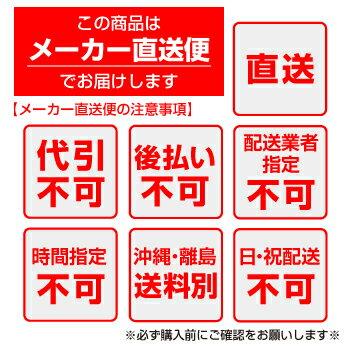 【7/1~7/31 期間限定 ポイント20倍!】ファイン4Fセラミック 塗料液・硬化剤セット ホワイト 15kgセット 日本ペイント 高耐候フッ素樹脂塗料