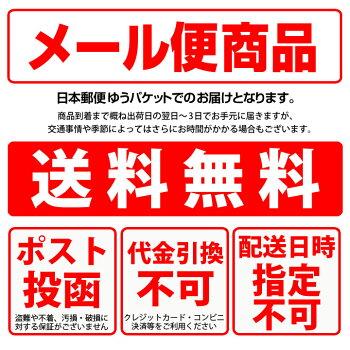 マスキングテープ福袋(ときめく8本組)mtカモ井加工紙無地マステえらべる福袋15mmメール便