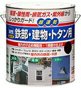 ニッペホーム鉄部・建物・トタン用1.6L