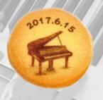 【M200I】名入れができる音楽・ピアノの発表会、コンサートの記念品、プレゼントにぴったりのオーダーメイドスイーツ | お菓子1点入り楽器プチギフト