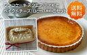 パティシェの手作り・人間用の素材を使用、ワンコ(犬用)ケーキ(スクエア小)とベイクドチーズケ...