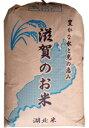 【もち米 玄米】滋賀羽二重餅(しがはぶたえもち)もち玄米25kg 令和2年産 ※沖縄2,800円割増