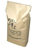 【玄米】北海道産ゆめぴりか令和2年産玄米10kg生産者限定ゆめぴりかご希望で精米無料