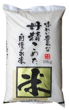 【精米】国産ブレンド米「味わい豊かな丹精こめた自慢の米」10kg送料無料※一部地域除【smtb-TD】【saitama】