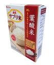 【葉酸米】妊婦さん必見!日本産婦人科学会でも妊娠中に葉酸の摂取を推奨しています サプリ米【RCP1209mara】