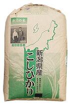 特別栽培のこだわり米