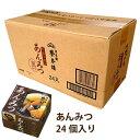 榮太楼 あんみつ(黒みつ)1ケース(6本入x4パック)【saitama】【RCP】