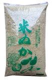 米ぬか(国産生ぬか)1kg新鮮な米ぬかです。涼しい場所で保管下さい※北海度・九州400円、沖縄1,800円割増