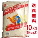 タイ王国産 ジャスミン米2種類セット 5g×2 無洗米 タイ米 弁印 10kg