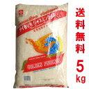 【送料無料】 ジャスミンライス 香り米 タイ 5kg 精米日:2020.02.17 ジャスミン米
