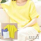 クレープガーゼレディースラウンドネックTシャツシャツ半袖ゆったり綿100%ルームウェアウチノタオル【内野タオル】ギフト贈り物プレゼント