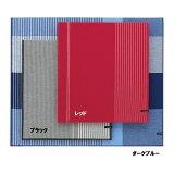 いにしへ袷 フェイスタオル 約35x80cm(内野)【内野タオル】 お中元 ギフト対応 贈り物 プレゼント 自分用