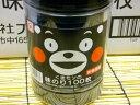 有明の地より直送!!有明海産 熊本県産 木村海苔 くまモンの味のり 100枚 - ありあけ浪漫工房 うちの海産
